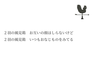 スライド24.PNG